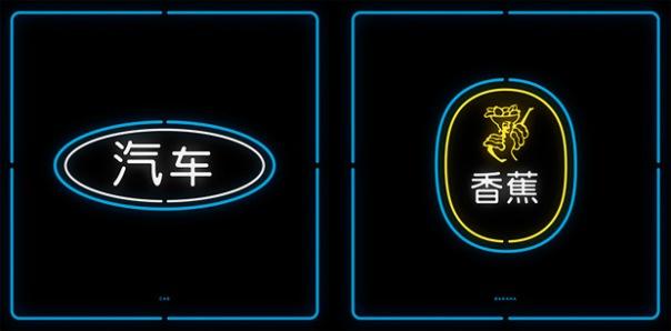 logotipos-chinos-mehmet-gozetlik-2