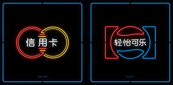 logotipos-chinos-mehmet-gozetlik-4