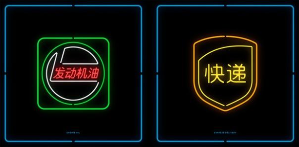 logotipos-chinos-mehmet-gozetlik-5