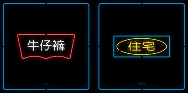 logotipos-chinos-mehmet-gozetlik-8