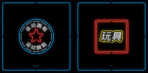 logotipos-chinos-mehmet-gozetlik-9
