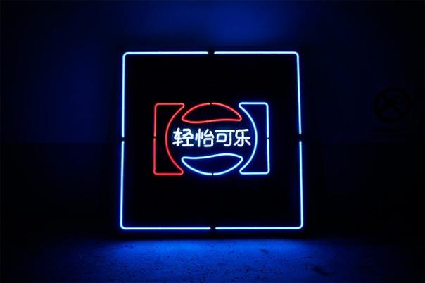 logotipos-chinos-mehmet-gozetlik